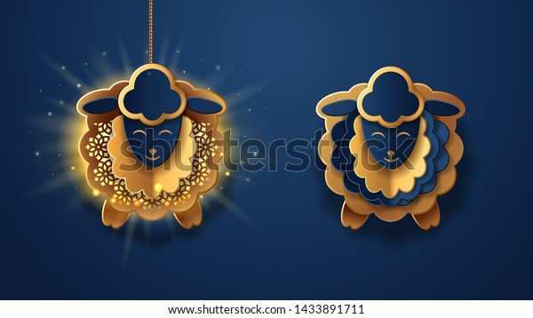 Hanging lanterns as sheep for Eid al-Adha. Paper fanous in form of lamb for Bakrid or feast of sacrifice. Muslim Bakrid decoration as lamb.Ram, goat for islam holiday or festive. Religion, celebration