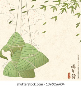 Hanging rice dumplings and bamboo leaves in hand drawn style, dragon boat festival and Fifth of May written in Chinese characters