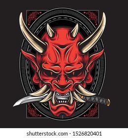 hannya mask vector with katana