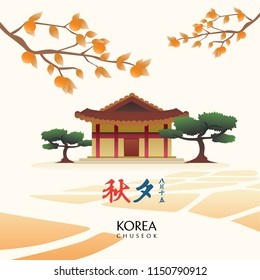 HANOK KOREAN TRADITIONAL HOUSE WITH BRANCH AND TREE. THE FOREIGN TEXT IN THE IMAGE MEANS: CHUSEOK , AUTUMN EVE. VECTOR