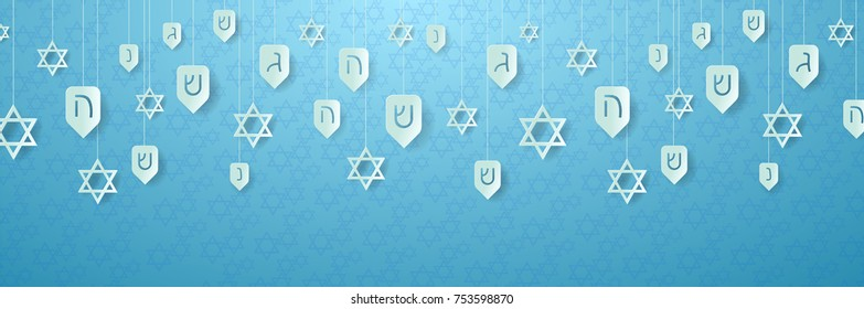 Hanukkah background with festive decoration elements dreidels and jewish stars. Can be used for party flyers banners or web. Vector illustration, Hanukkah design. EPS 10.