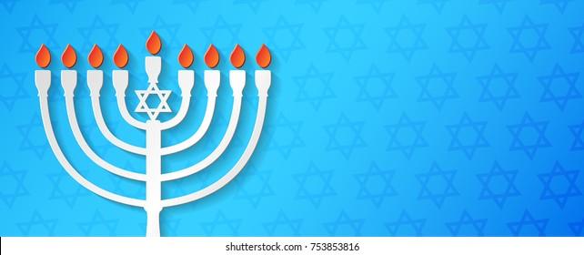 Hanukkah - banner with menorah and copyspace. Vector.