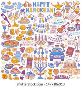 "Hanukkah doodle set. Colorful vector illustration isolated on white background. Hebrew text translation: ""Happy Chanukah""; letters on dreidels: acronym for ""great miracle happened here (there)"""