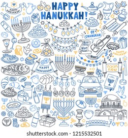 "Hanukkah doodle set. Hand drawn vector illustration isolated on white background. Hebrew text translation: ""Happy Chanukah""; letters on dreidels: acronym for ""great miracle happened here (there)"""