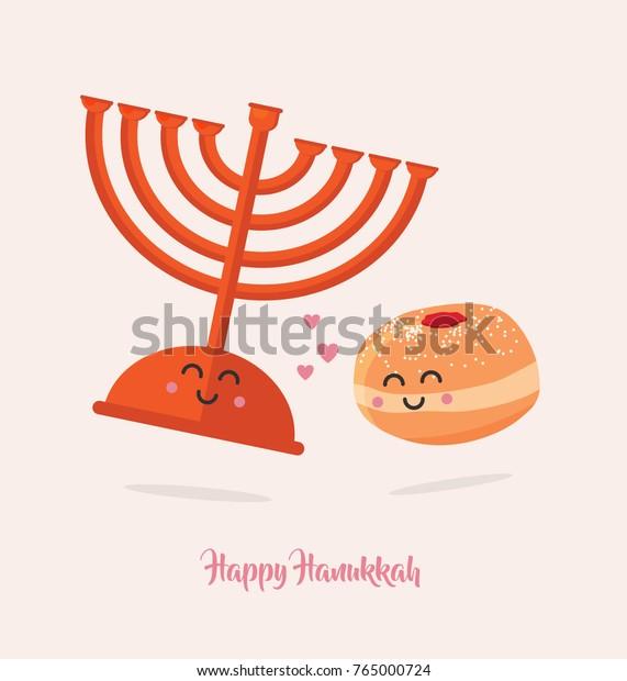 Hanukkah Doughnut Menora Best Friends Jewish Stock Vector Royalty Free 765000724