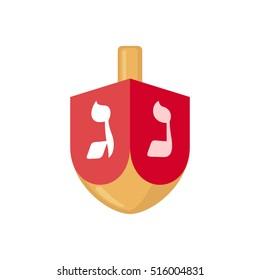 Hanukkah dreidel icon in flat style isolated on white background. Vector illustration. Hanukkah dreidel with letters of the Hebrew alphabet.