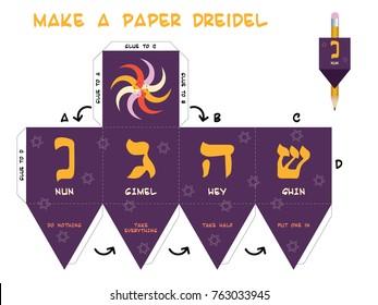 Hanukkah dreidel outline isolated on white background. Vector illustration. Hanukkah dreidel with letters of the Hebrew alphabet.