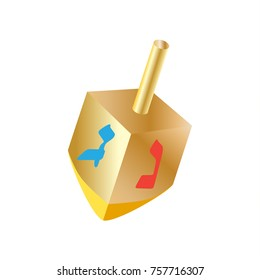 Hanukkah Festival of Lights. Dreidel a small four-sided spinning top with a Hebrew letter on each side, used by the Jews. Gold Spinning top isolated white background, symbol of Hanukkah Jewish Holiday
