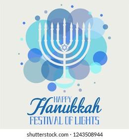 Hanukkah greeting card or background. vector illustration.