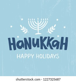 Hanukkah hand drawn lettering typography. Jewish holiday. Template for event, poster, invitation, greeting card, postcard, gift, banner. Vector illustration
