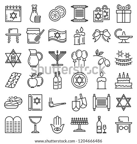 Hanukkah icon set. Outline set of hanukkah vector icons for web design isolated on white background