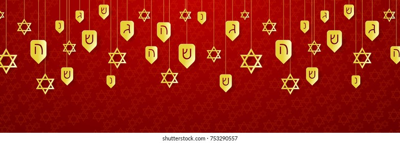 Hanukkah red background with gold festive decoration elements dreidels and jewish stars. Can be used for party flyers banners or web. Vector illustration, Hanukkah design. EPS 10.