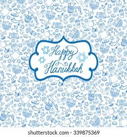 Hanukkah symbol pattern,greeting card.Doodle hand drawing Jewish Holiday objects background.Watercolor splash.Sweets,menorah,star of David.Israel festival vector.Retro Illustration.Religious new year.