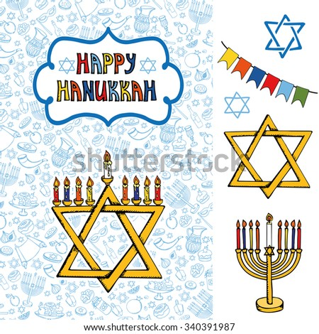 hanukkah symbols greeting carddoodle hand drawing jewish holiday patternobjects backgroundsweets