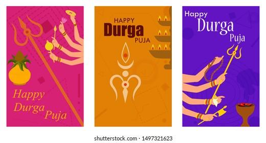 Happu Durga Puja festival India holiday sale promotion banner background. Vector illustration