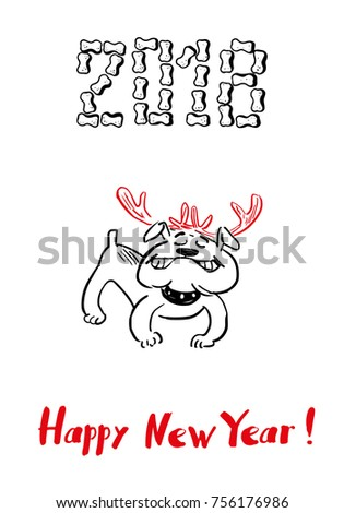 Happy 2018 New Year Card Funny Stock Vector (Royalty Free) 756176986 ...