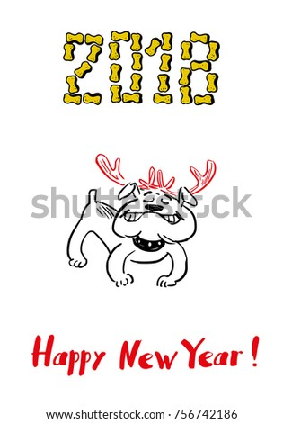 Happy 2018 New Year Card Funny Stock Vector (Royalty Free) 756742186 ...