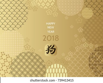 Happy  2018 New Year. Festive background.Template banner, poster, greeting postcard .Golden flowers.Vector illustration.