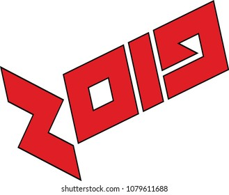 Happy 2019 text sign illustration