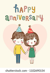 Happy anniversary celebration with lovely young couple cute boy and girl holding hands and smiling. Valentine's day card. Isolated on beige background. Flat design. Colored vector illustration.