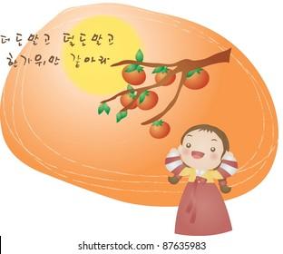 Happy Autumn Festivals