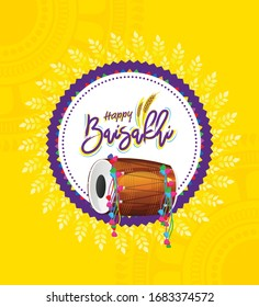 Happy Baisakhi Festival Greeting Background Template Design Vector Illustration
