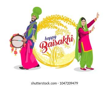 happy baisakhi festival in Punjab
