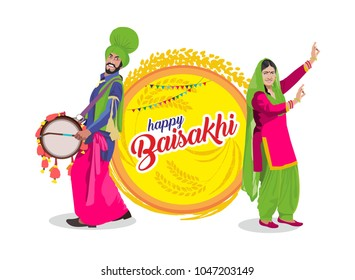 happy baisakhi in Punjab