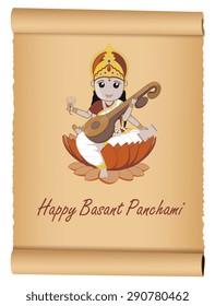 Happy Basant Panchami Banner