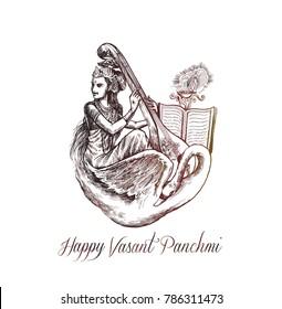 Happy Basant Panchami - Greeting Card