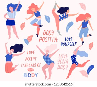 Happy beautiful active plus size girls vector flat  illustration. Body positive concept.
