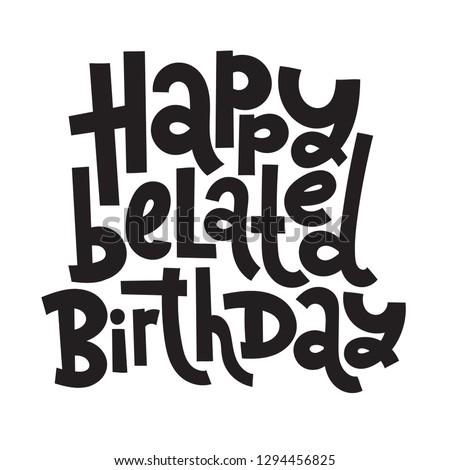 Happy Belated Birthday Funny Comical Birthday Stock Vector Royalty