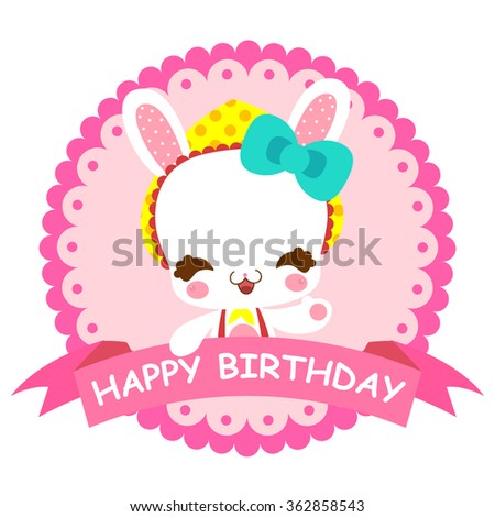 happy birthday banner cute bunny stock vector royalty free