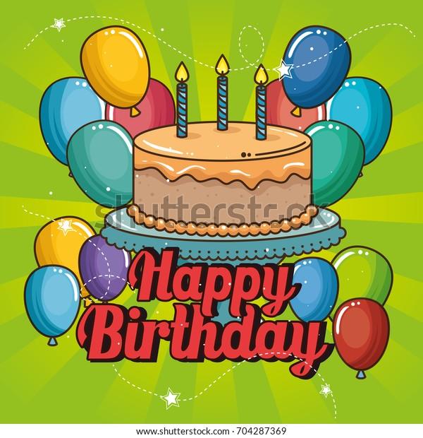 Super Happy Birthday Cake Balloons Design Stock Vector Royalty Free Birthday Cards Printable Trancafe Filternl