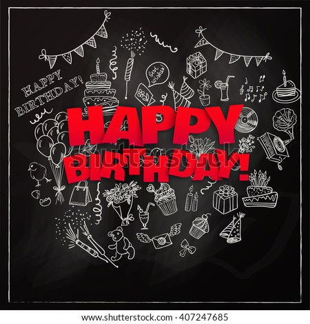Happy Birthday Card Stock Vector Royalty Free 407247685