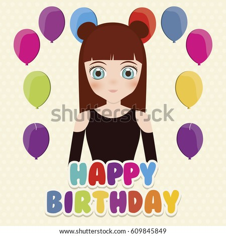 Happy Birthday Card Anime Girl Balloons Stock Vector Royalty Free