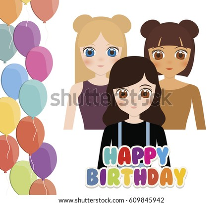 Happy Birthday Card Anime Girls Balloons Stock Vector Royalty Free