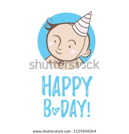 Happy Birthday Card Baby Boy Round Stock Vector Royalty Free