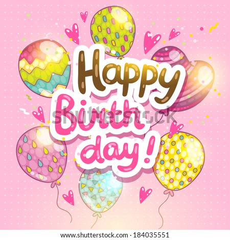 Happy Birthday Card Background Cake Vector Image Vectorielle De