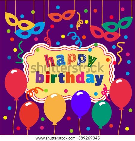 Happy Birthday Card Balloons Confetti Cute Stock Vector Royalty