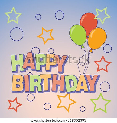 Happy Birthday Card Balloons Words Happy Stock Vector Royalty Free