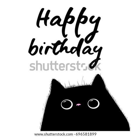 Happy Birthday Card Black Cat Illustration Stock Vector Royalty