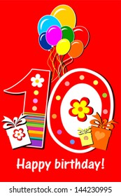 Happy birthday card. Celebration background with number ten, gift boxes, balloon and place for your text. vector illustration