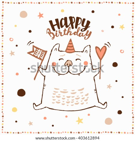 Happy Birthday Card Cute Funny Cat Stock Vector Royalty Free