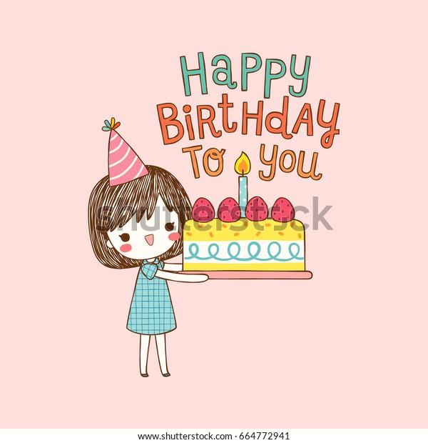Happy Birthday Card Cute Girl Holding Stock Vector