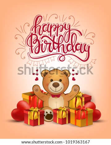 Happy Birthday Card Cute Teddy Bear Stock Vector Royalty Free