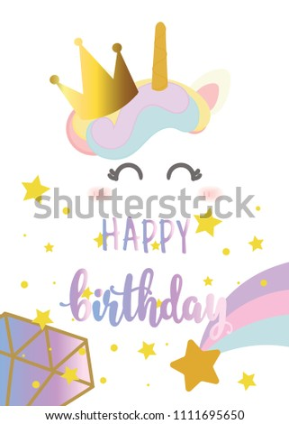 Happy Birthday Card Cute Unicorn Greeting Stock Vector Royalty Free