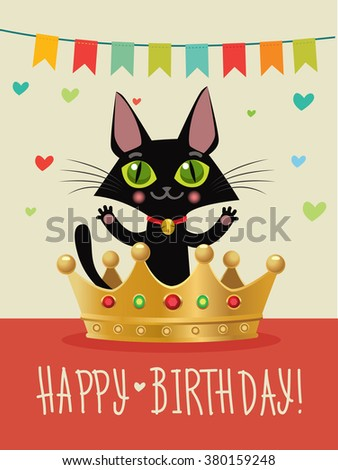 Happy Birthday Card Funny Black Cat Stock Vector Royalty Free