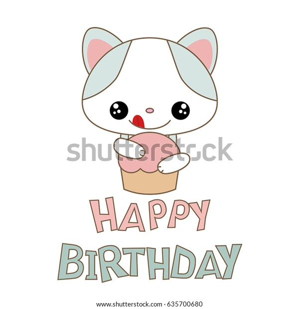 Happy Birthday Card With Funny Cat Anime Style
