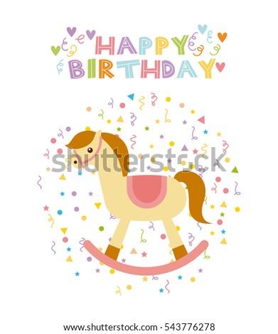 Happy Birthday Card Horse Toy Cute Stock Vector Royalty Free